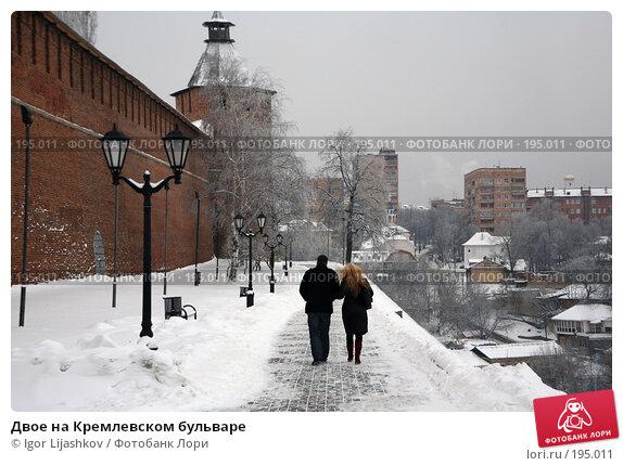 Двое на Кремлевском бульваре, фото № 195011, снято 15 декабря 2007 г. (c) Igor Lijashkov / Фотобанк Лори
