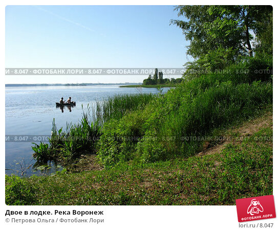 Двое в лодке. Река Воронеж, фото № 8047, снято 4 июня 2006 г. (c) Петрова Ольга / Фотобанк Лори
