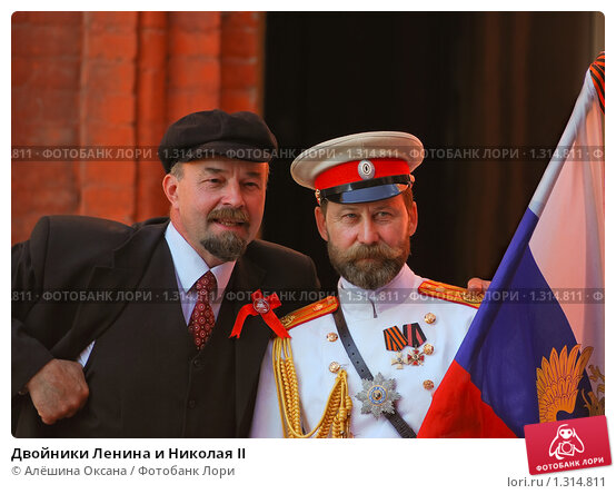 Купить «Двойники Ленина и Николая II», эксклюзивное фото № 1314811, снято 31 мая 2009 г. (c) Алёшина Оксана / Фотобанк Лори