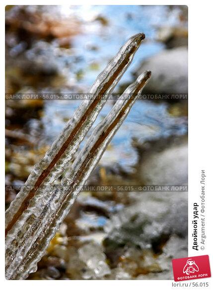 Двойной удар, фото № 56015, снято 27 октября 2005 г. (c) Argument / Фотобанк Лори