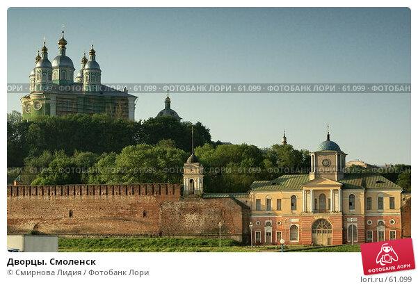 Дворцы. Смоленск, фото № 61099, снято 26 мая 2007 г. (c) Смирнова Лидия / Фотобанк Лори