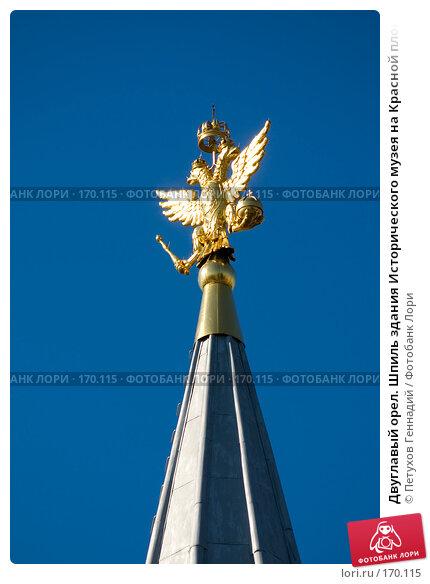 Двуглавый орел. Шпиль здания Исторического музея на Красной площади, фото № 170115, снято 23 июня 2007 г. (c) Петухов Геннадий / Фотобанк Лори