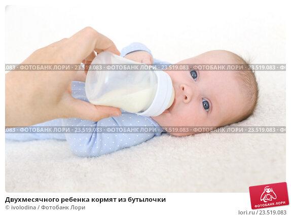 Купить «Двухмесячного ребенка кормят из бутылочки», фото № 23519083, снято 30 мая 2016 г. (c) ivolodina / Фотобанк Лори