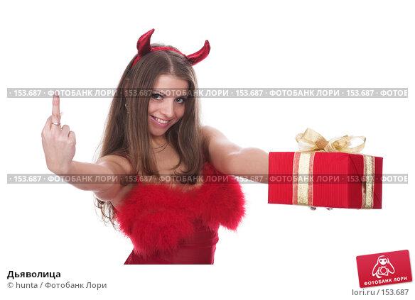 Дьяволица, фото № 153687, снято 6 декабря 2007 г. (c) hunta / Фотобанк Лори