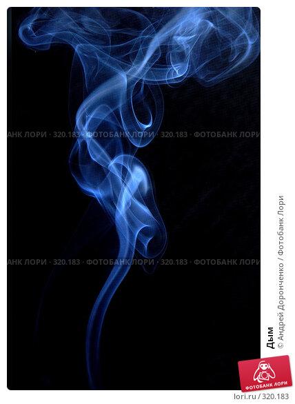 Дым, фото № 320183, снято 27 марта 2017 г. (c) Андрей Доронченко / Фотобанк Лори