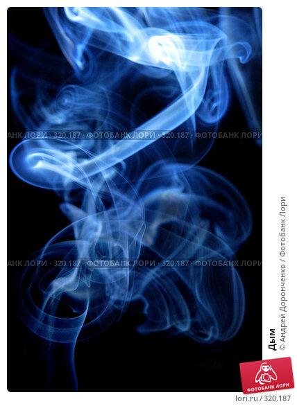Дым, фото № 320187, снято 28 февраля 2017 г. (c) Андрей Доронченко / Фотобанк Лори