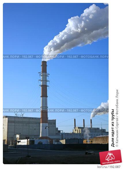 Дым идет из трубы, фото № 192087, снято 5 января 2008 г. (c) Катыкин Сергей / Фотобанк Лори
