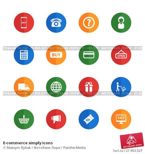 Купить «E-commerce simply icons», иллюстрация № 21953527 (c) PantherMedia / Фотобанк Лори
