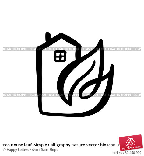 Eco House leaf. Simple Calligraphy nature Vector bio Icon. Estate Architecture Construction for design. Art home vintage hand drawn Logo green garden element. Стоковая иллюстрация, иллюстратор Happy Letters / Фотобанк Лори