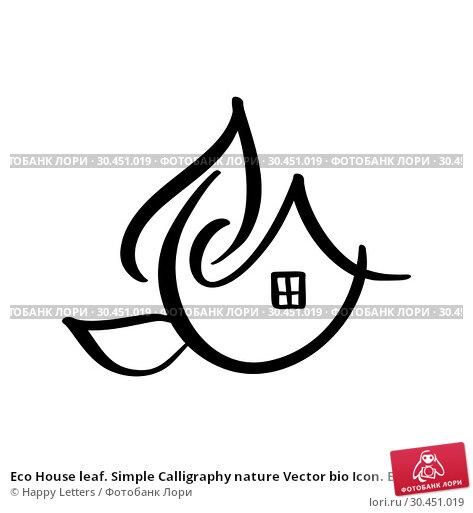 Eco House leaf. Simple Calligraphy nature Vector bio Icon. Estate Architecture Construction for design. Art home vintage hand drawn Logo green garden element. Стоковая иллюстрация, иллюстратор Happy Letters / Фотобанк Лори