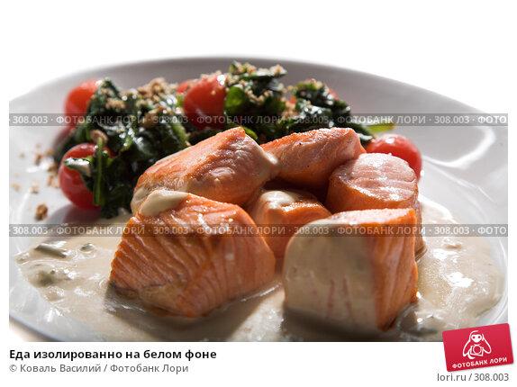 Купить «Еда изолированно на белом фоне», фото № 308003, снято 21 мая 2008 г. (c) Коваль Василий / Фотобанк Лори