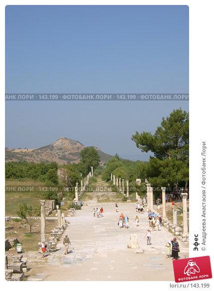 Эфес, фото № 143199, снято 19 августа 2005 г. (c) Андреева Анастасия / Фотобанк Лори
