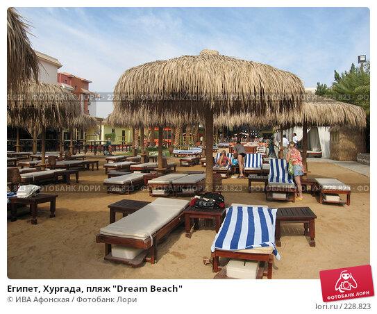 "Египет, Хургада, пляж ""Dream Beach"", фото № 228823, снято 2 января 2008 г. (c) ИВА Афонская / Фотобанк Лори"