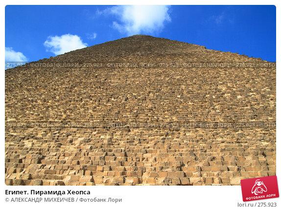 Египет. Пирамида Хеопса, фото № 275923, снято 25 февраля 2008 г. (c) АЛЕКСАНДР МИХЕИЧЕВ / Фотобанк Лори