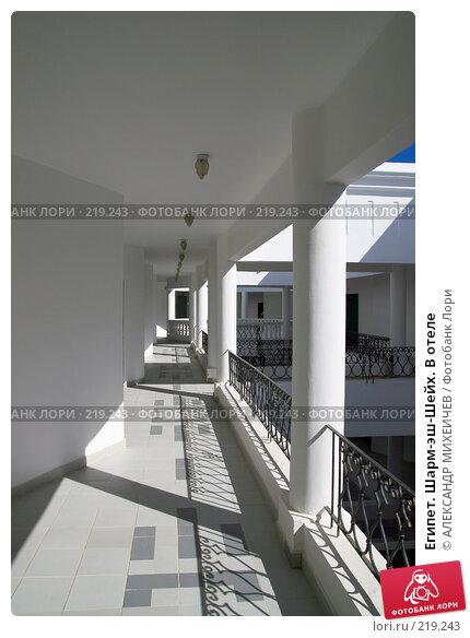 Купить «Египет. Шарм-эш-Шейх. В отеле», фото № 219243, снято 19 февраля 2008 г. (c) АЛЕКСАНДР МИХЕИЧЕВ / Фотобанк Лори