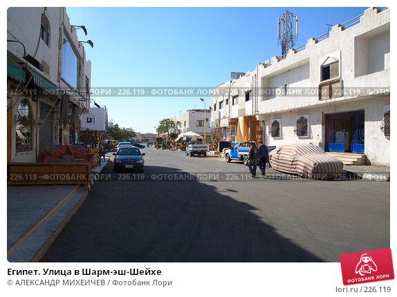 Египет. Улица в Шарм-эш-Шейхе, фото № 226119, снято 19 февраля 2008 г. (c) АЛЕКСАНДР МИХЕИЧЕВ / Фотобанк Лори
