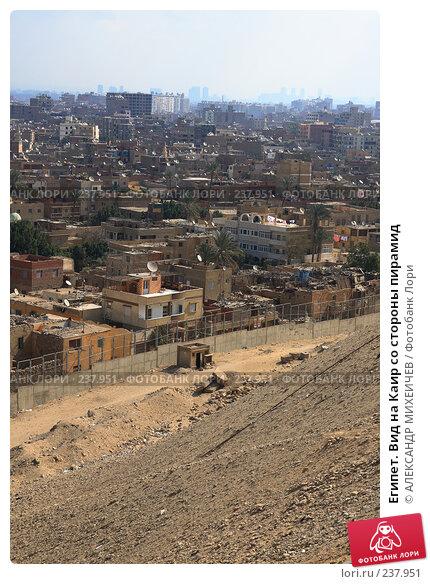 Купить «Египет. Вид на Каир со стороны пирамид», фото № 237951, снято 25 февраля 2008 г. (c) АЛЕКСАНДР МИХЕИЧЕВ / Фотобанк Лори