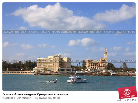 Египет.Александрия.Средиземное море., фото № 302579, снято 26 февраля 2008 г. (c) АЛЕКСАНДР МИХЕИЧЕВ / Фотобанк Лори