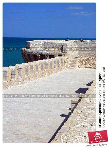 Египет.Крепость в Александрии., фото № 334967, снято 26 февраля 2008 г. (c) АЛЕКСАНДР МИХЕИЧЕВ / Фотобанк Лори