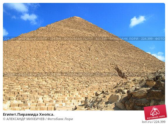 Египет.Пирамида Хеопса., фото № 224399, снято 25 февраля 2008 г. (c) АЛЕКСАНДР МИХЕИЧЕВ / Фотобанк Лори