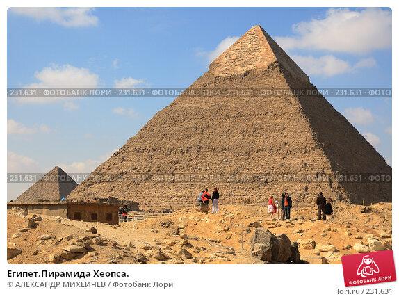 Египет.Пирамида Хеопса., фото № 231631, снято 25 февраля 2008 г. (c) АЛЕКСАНДР МИХЕИЧЕВ / Фотобанк Лори