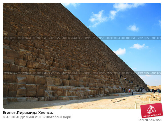 Египет.Пирамида Хеопса., фото № 232055, снято 25 февраля 2008 г. (c) АЛЕКСАНДР МИХЕИЧЕВ / Фотобанк Лори