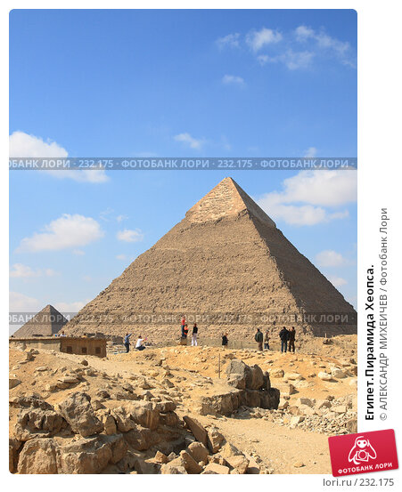 Египет.Пирамида Хеопса., фото № 232175, снято 25 февраля 2008 г. (c) АЛЕКСАНДР МИХЕИЧЕВ / Фотобанк Лори