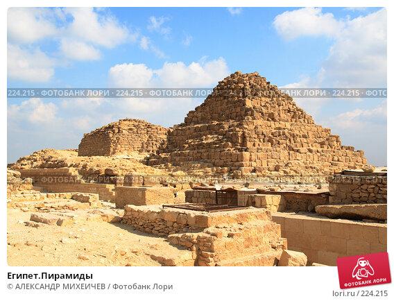 Египет.Пирамиды, фото № 224215, снято 25 февраля 2008 г. (c) АЛЕКСАНДР МИХЕИЧЕВ / Фотобанк Лори
