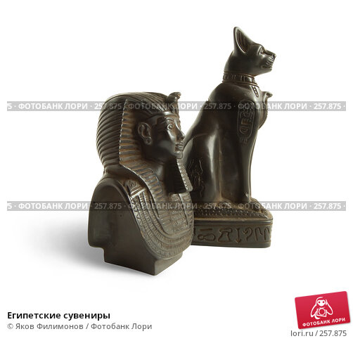 Египетские сувениры, фото № 257875, снято 12 апреля 2008 г. (c) Яков Филимонов / Фотобанк Лори