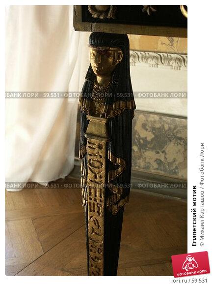 Египетский мотив, эксклюзивное фото № 59531, снято 29 июня 2005 г. (c) Михаил Карташов / Фотобанк Лори