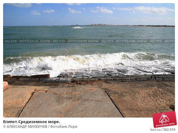 Египет.Средиземное море., фото № 302919, снято 26 февраля 2008 г. (c) АЛЕКСАНДР МИХЕИЧЕВ / Фотобанк Лори