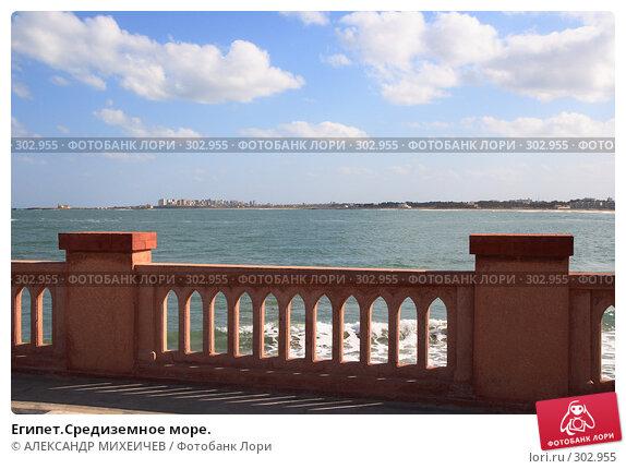 Египет.Средиземное море., фото № 302955, снято 26 февраля 2008 г. (c) АЛЕКСАНДР МИХЕИЧЕВ / Фотобанк Лори
