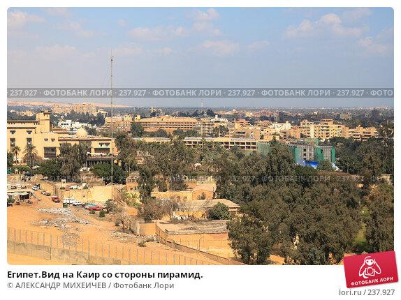 Египет.Вид на Каир со стороны пирамид., фото № 237927, снято 25 февраля 2008 г. (c) АЛЕКСАНДР МИХЕИЧЕВ / Фотобанк Лори