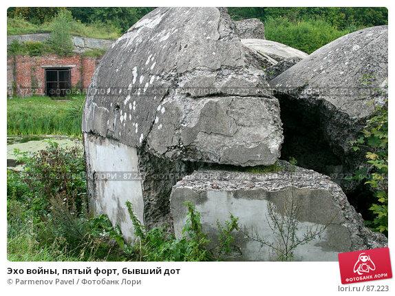 Эхо войны, пятый форт, бывший дот, фото № 87223, снято 7 сентября 2007 г. (c) Parmenov Pavel / Фотобанк Лори