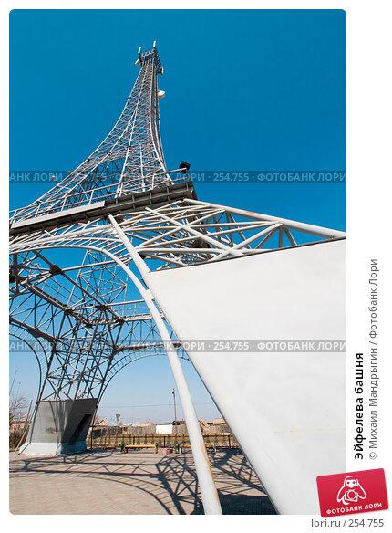 Эйфелева башня, фото № 254755, снято 12 апреля 2008 г. (c) Михаил Мандрыгин / Фотобанк Лори