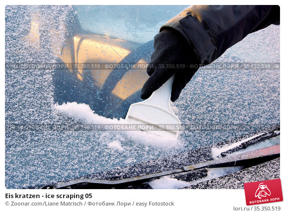 Eis kratzen - ice scraping 05. Стоковое фото, фотограф Zoonar.com/Liane Matrisch / easy Fotostock / Фотобанк Лори