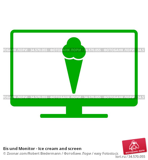 Eis und Monitor - Ice cream and screen. Стоковое фото, фотограф Zoonar.com/Robert Biedermann / easy Fotostock / Фотобанк Лори