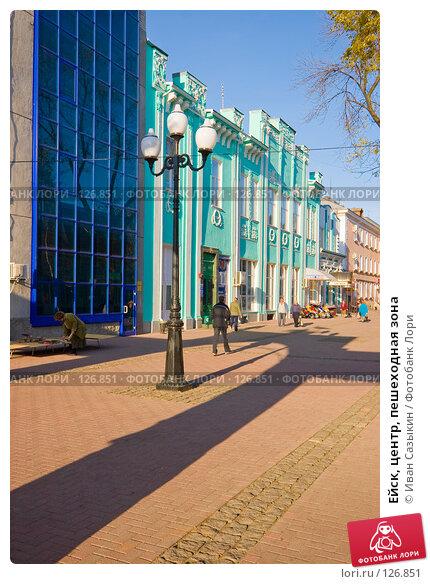 Ейск, центр, пешеходная зона, фото № 126851, снято 23 октября 2007 г. (c) Иван Сазыкин / Фотобанк Лори