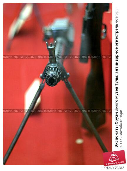 Экспонаты Оружейного музея Тулы: антикварное огнестрельное оружие, фото № 70363, снято 10 июня 2007 г. (c) Fro / Фотобанк Лори
