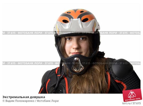Экстремальная девушка, фото № 37615, снято 31 марта 2007 г. (c) Вадим Пономаренко / Фотобанк Лори