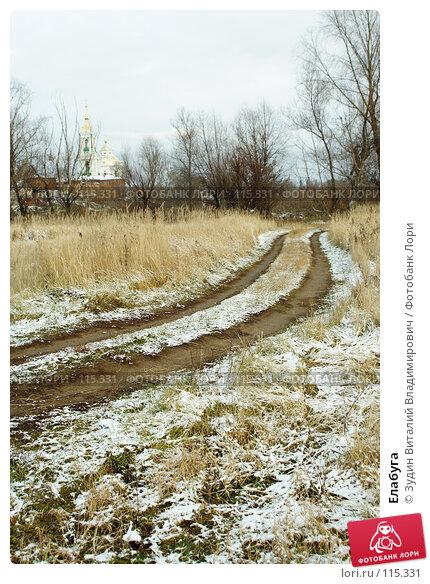 Елабуга, фото № 115331, снято 5 ноября 2007 г. (c) Зудин Виталий Владимирович / Фотобанк Лори