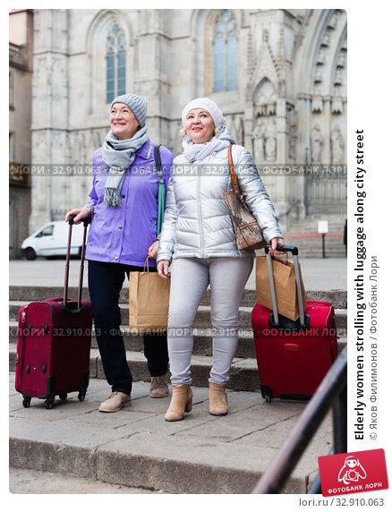 Elderly women strolling with luggage along city street. Стоковое фото, фотограф Яков Филимонов / Фотобанк Лори