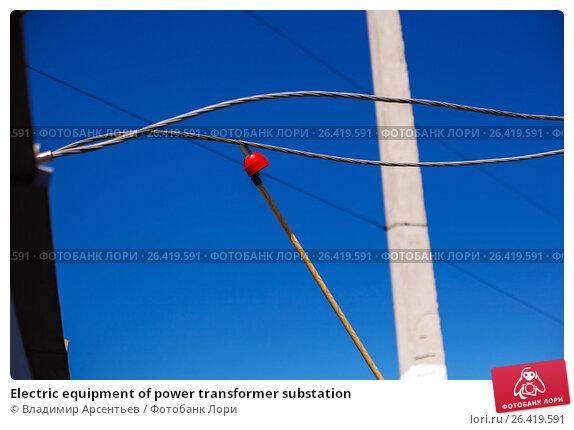 Купить «Electric equipment of power transformer substation», фото № 26419591, снято 27 апреля 2017 г. (c) Владимир Арсентьев / Фотобанк Лори