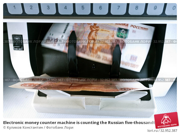 Electronic money counter machine is counting the Russian five-thousandth ruble banknotes,blurry, effect of the movement. Стоковое фото, фотограф Куликов Константин / Фотобанк Лори