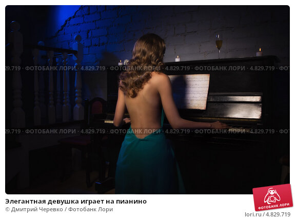 девушки русые за пианино фото