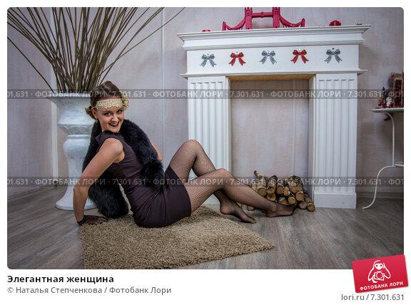 Элегантная женщина. Стоковое фото, фотограф Наталья Степченкова / Фотобанк Лори