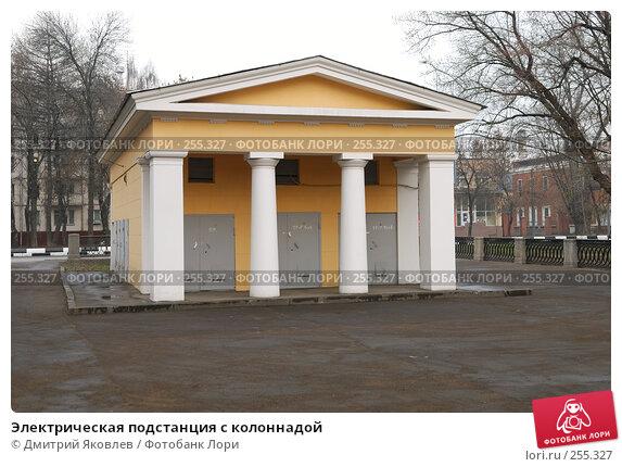 Электрическая подстанция с колоннадой, фото № 255327, снято 5 апреля 2008 г. (c) Дмитрий Яковлев / Фотобанк Лори