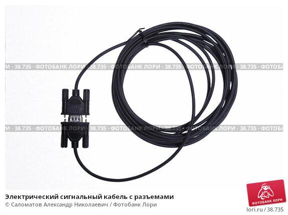 Электрический сигнальный кабель с разъемами, фото № 38735, снято 5 октября 2005 г. (c) Саломатов Александр Николаевич / Фотобанк Лори