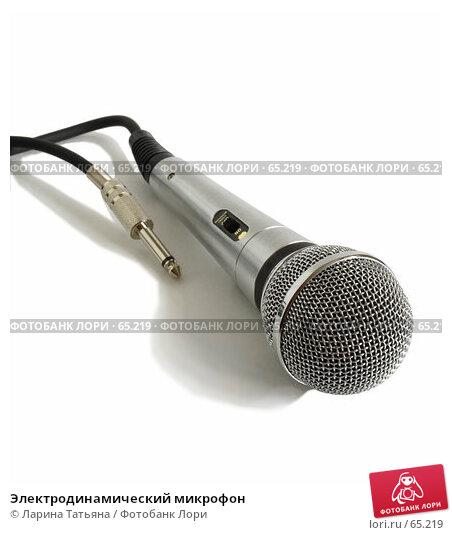 Электродинамический микрофон, фото № 65219, снято 25 июля 2007 г. (c) Ларина Татьяна / Фотобанк Лори