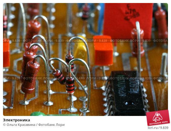Электроника, фото № 9839, снято 4 сентября 2006 г. (c) Ольга Красавина / Фотобанк Лори